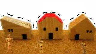 耐震・制振および地震対策技術に関する日本特許出願動向